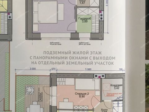 taunhaus-ul-beketova фото