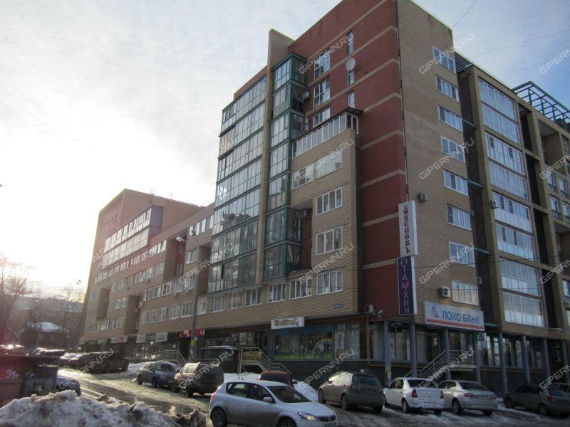 парковочное место на улице Невзоровых