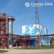 Новое химпроизводство откроется в Дзержинске