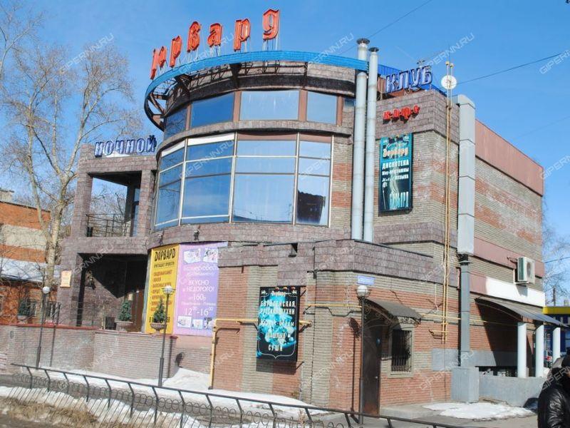 здание под недвижимость под общепит, недвижимость для отдыха, развлечений на Гордеевской улице