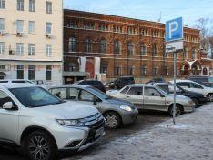 Что нужно знать о новой системе платных парковок в Нижнем Новгороде?