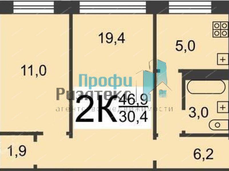 двухкомнатная квартира на улице Куйбышева дом 21