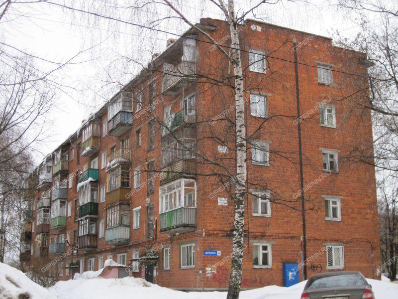 двухкомнатная квартира в микрорайоне Щербинки 1-й дом 4
